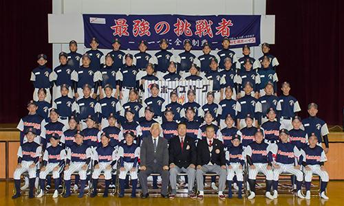 Nスポーツクラブ 硬式野球