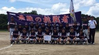 大分七瀬ボーイズ 2017.ホークスカップ出場権獲得!
